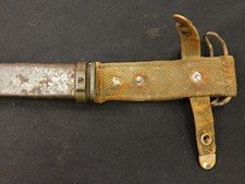Japanese Type 30 Arisaka Rifle Bayonet Scabbard